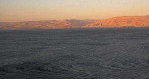 Misterio en la Mar de Galilea