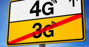 Tecnología 4G celulares