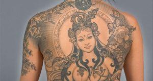 bonito tatuaje