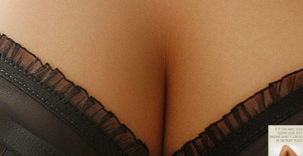 efecto óptico pierna jane pain